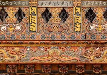 Bhutan Photographic Tour