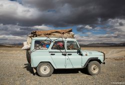 Mongolia Photography Tour